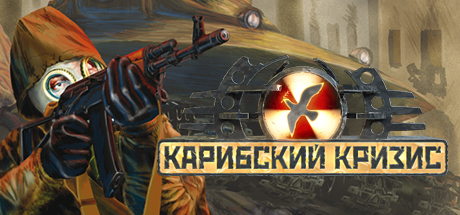 https://steamcdn-a.akamaihd.net/steam/apps/356270/header_russian.jpg