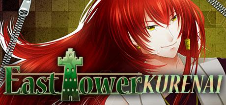 East Tower - Kurenai (ET Series Vol. 4)