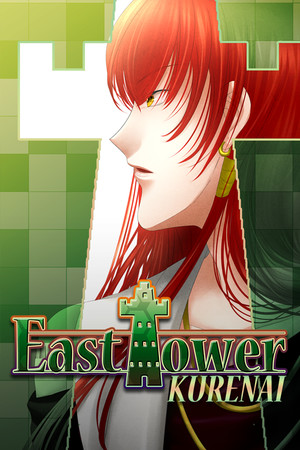 East Tower - Kurenai (East Tower Series Vol. 4) poster image on Steam Backlog
