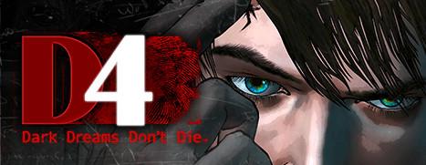 D4: Dark Dreams Don't Die -Season One- - D4:黑暗之梦不灭 第一季