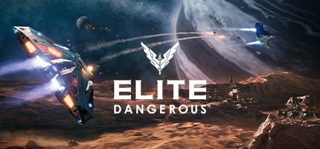 ELITE DANGEROUS уже доступна на Xbox One