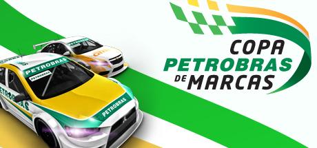 Copa Petrobras de Marcas