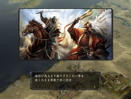 NOBUNAGA'S AMBITION: Kakushin with Power Up Kit / 信長の野望・革新 with パワーアップキット