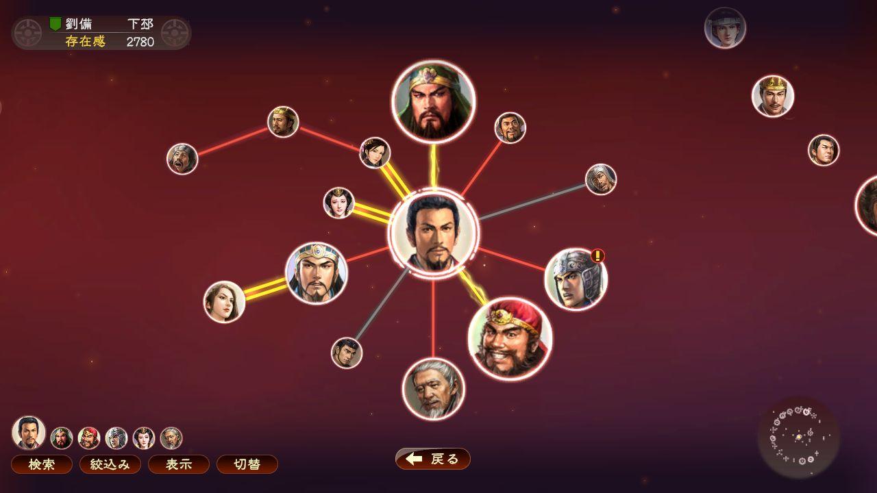 three kingdoms torrent