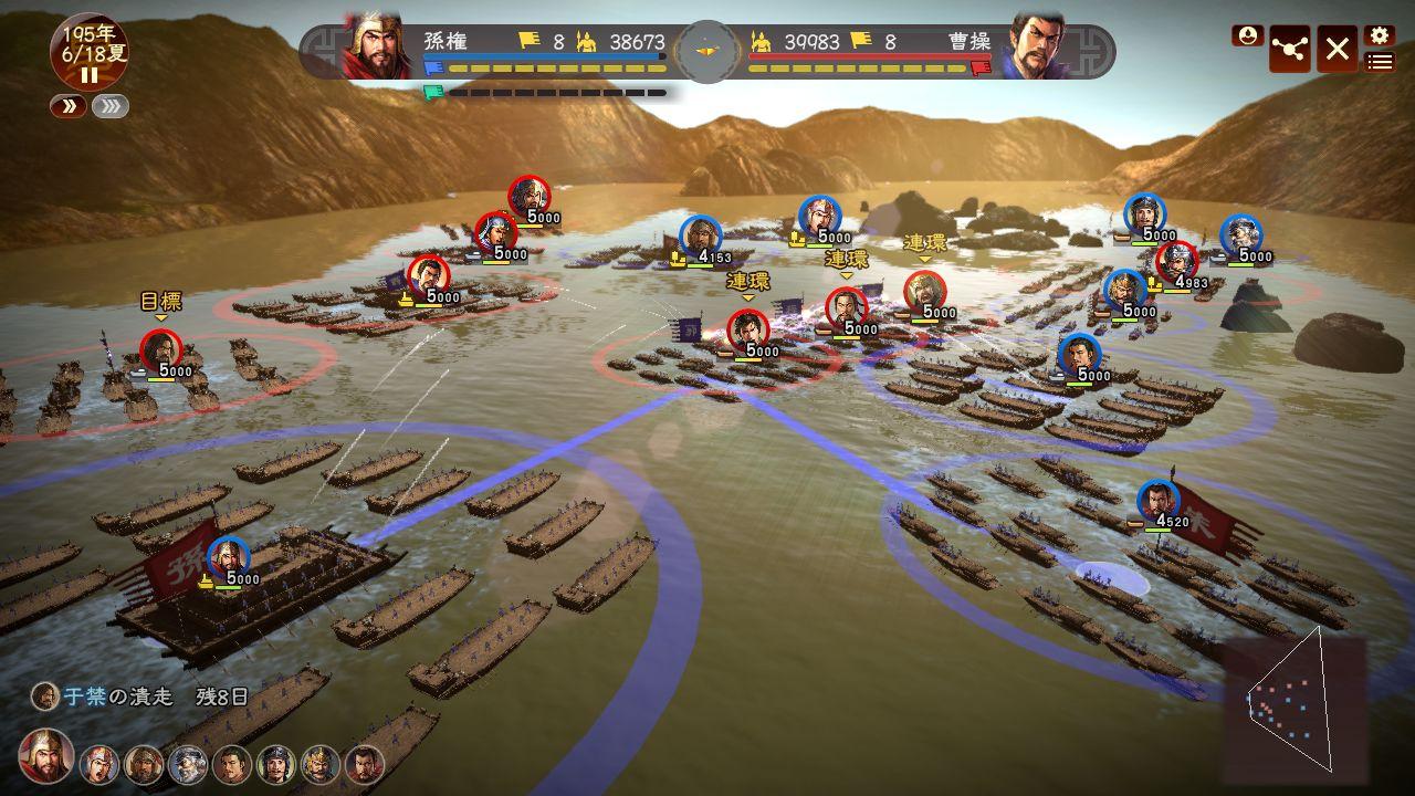 Romance of the Three Kingdoms XIII Screenshot 3
