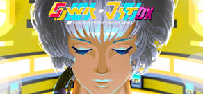SWR JST DX Selective Memory Erase Effect cover art