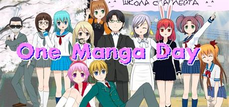 One Manga Day