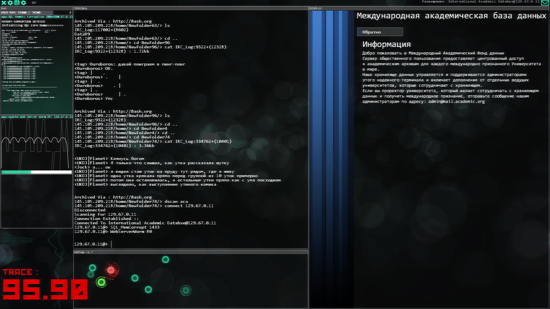 Hacknet screenshot 2