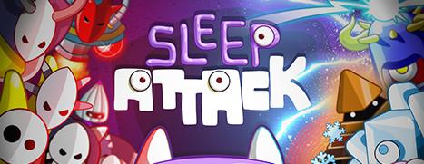 Sleep Attack - 沉睡攻击
