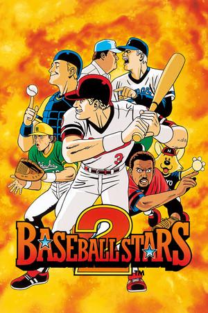 BASEBALL STARS 2 poster image on Steam Backlog