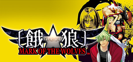 Wolf Garou Dating Site