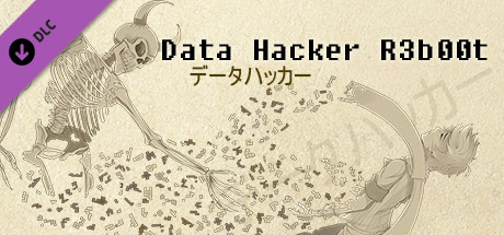 Data Hacker: Reboot Soundtrack