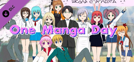 One Manga Day - Bonus Content cover art