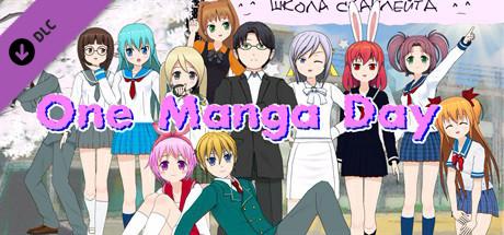 One Manga Day - Bonus Content