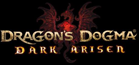 Dragon's Dogma: Dark Arisen龙之信条:黑暗觉醒