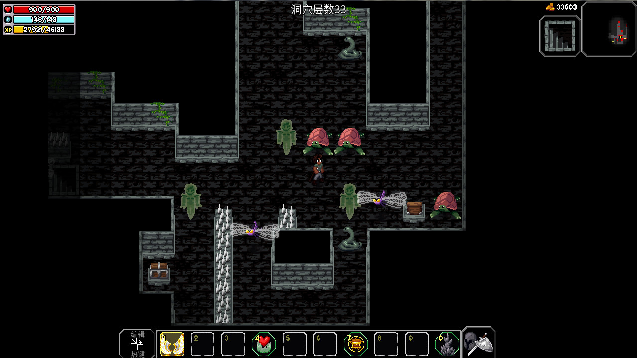 the enchanted cave 2 apk and data
