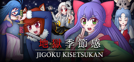 Jigoku Kisetsukan: Sense of the Seasons on Steam