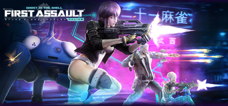 Ghost In The Shell Online Multiplayer Coming To Steam Ghost In The Shell Stand Alone Complex First Assault
