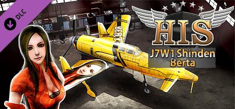 HIS - [J7W1] Berta Hildebrand Pack on Steam