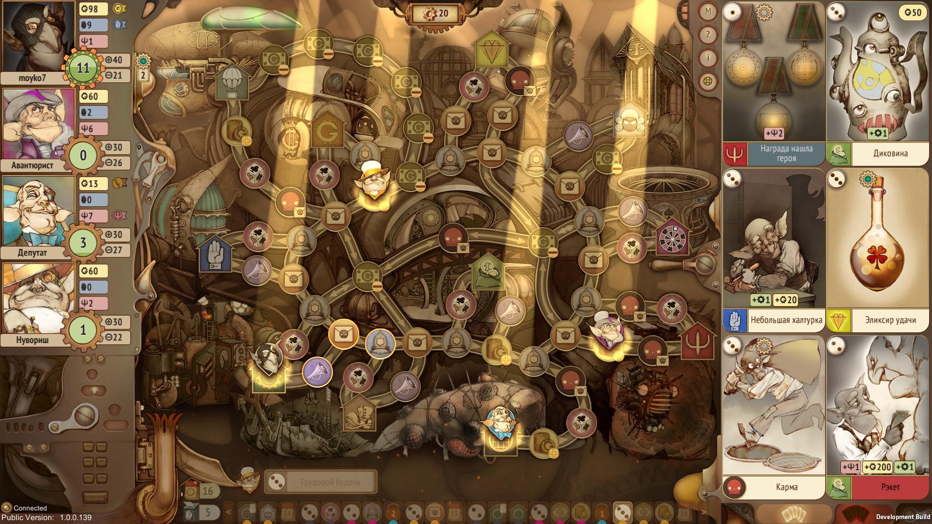 Mystic secrets novomatic ігровий автомат