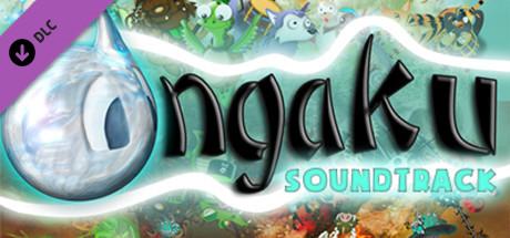 Ongaku Soundtrack