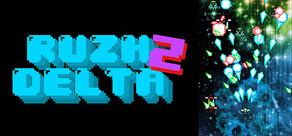 Ruzh Delta Z cover art