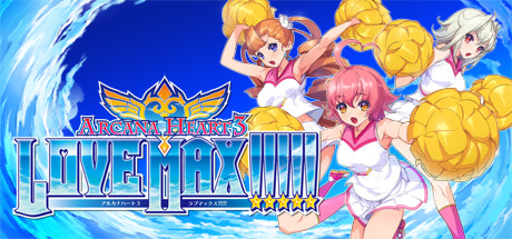 Game Banner Arcana Heart 3 LOVE MAX!!!!!