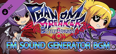 Phantom Breaker: Battle Grounds - FM sound generator BGM