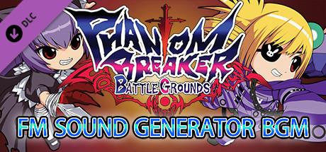 Phantom Breaker: Battle Grounds - FM sound generator BGM on Steam