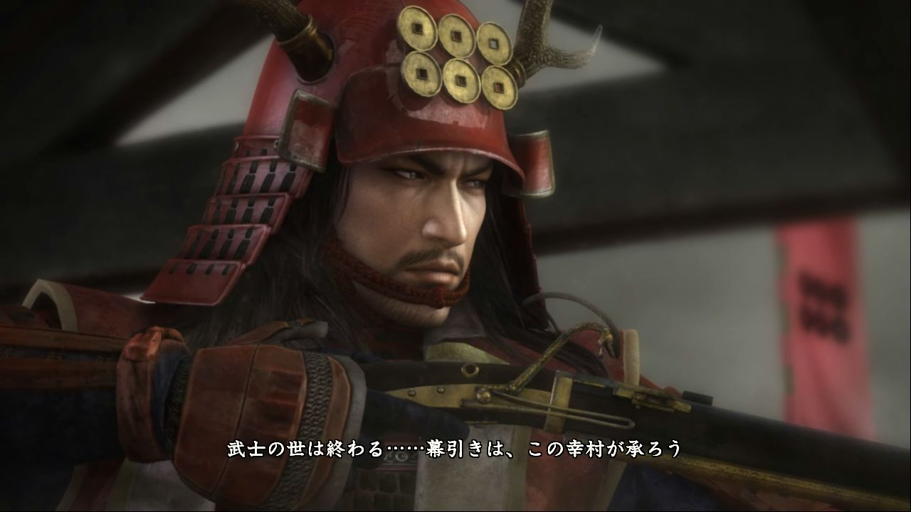 Nobunaga's Ambition: Sphere of Influence - Ascension Screenshot 3