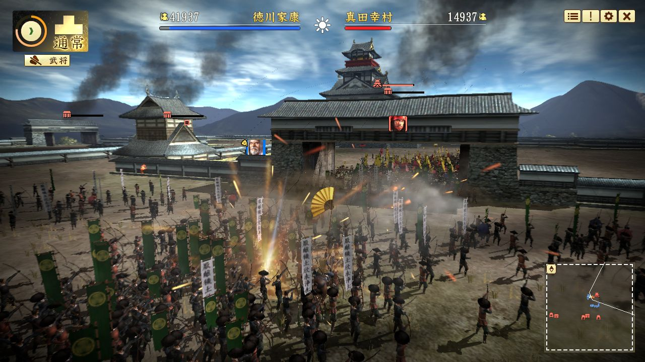 Nobunaga's Ambition: Sphere of Influence – Ascension [RePack] [2016|Eng|Multi3]