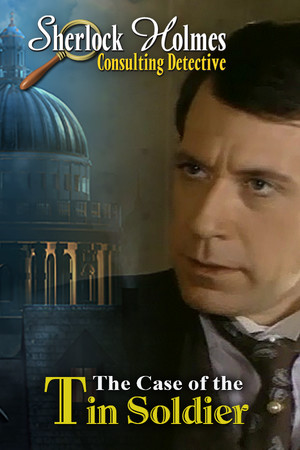 Sherlock Holmes Consulting Detective: The Case of the Tin Soldier poster image on Steam Backlog