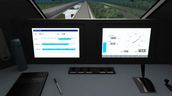 скриншот Train Simulator: Shanghai Maglev Route Add-On 3