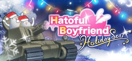 Game Banner Hatoful Boyfriend: Holiday Star