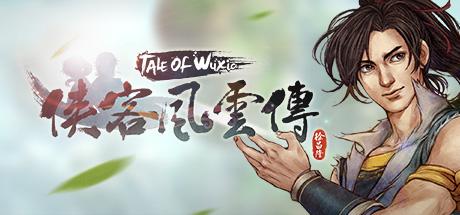 侠客风云传(Tale of Wuxia) on Steam