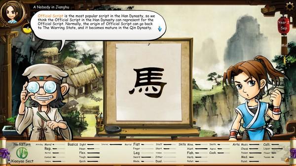 侠客风云传(Tale of Wuxia)