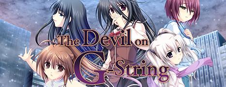 G-senjou no Maou - The Devil on G-String