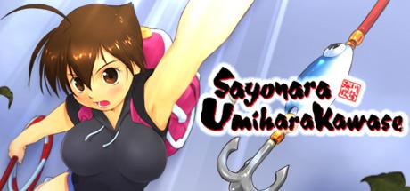 Sayonara Umihara Kawase Cover Image