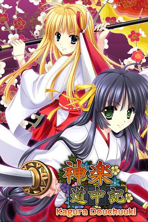 Kagura Douchuuki poster image on Steam Backlog