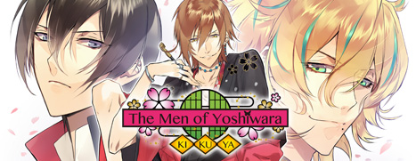 The Men of Yoshiwara: Kikuya