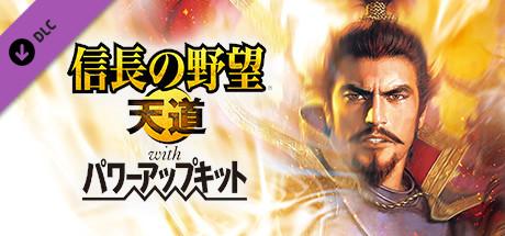 NOBUNAGA'S AMBITION: Tendou WPK - GAMECITYオンラインユーザー登録シリアル on Steam