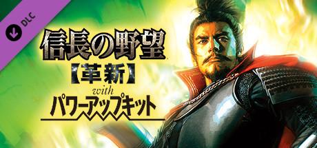 NOBUNAGA'S AMBITION: Kakushin WPK - my GAMECITY GCコインシリアル on Steam