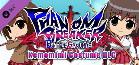 Phantom Breaker: Battle Grounds - Kemomimi Costume DLC