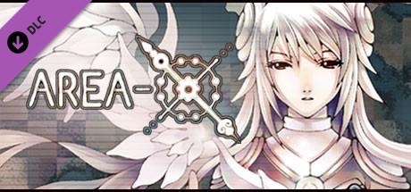 Area-X - Extra Gallery