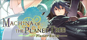 Machina of the Planet Tree -Planet Ruler-