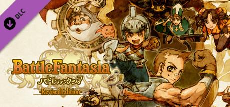 Battle Fantasia -Revised Edition- Original Soundtrack