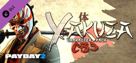PAYDAY 2: Yakuza Character Pack on Steam