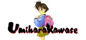Umihara Kawase cover art