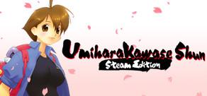 Umihara Kawase Shun Steam Edition