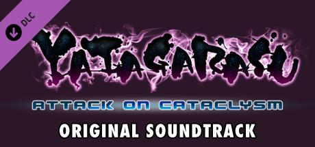 Yatagarasu Attack on Cataclysm Original Soundtrack on Steam
